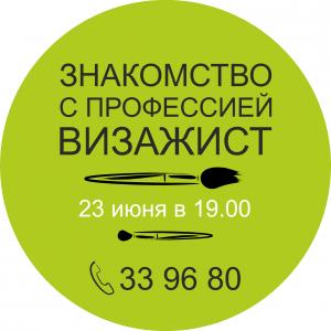 doc12625899_437603767